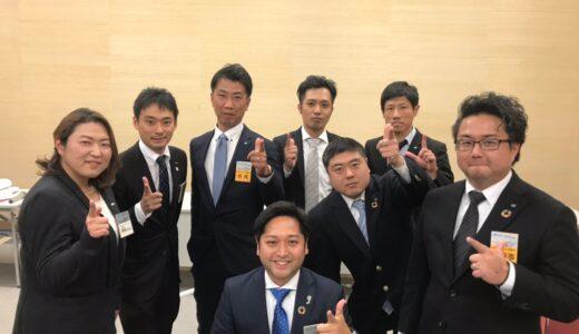 2019年度京都会議 日本アカデミー委員会 第1回委員会開催