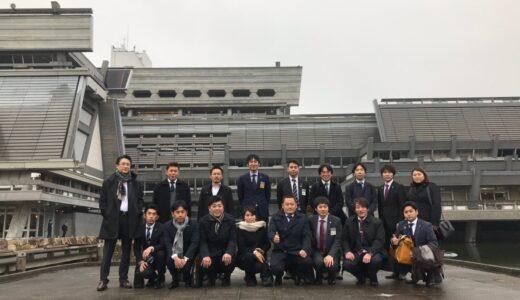 持続不能から持続可能へ!2019年度京都会議