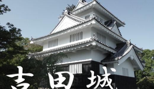 全国城下町青年会議所連絡協議会 in 京都会議