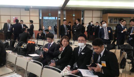 (公社)日本青年会議所 四国地区協議会 2019年度 第1回全体会