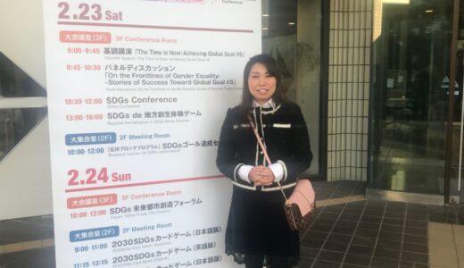 2019JCI 金沢会議に行ってきました^^