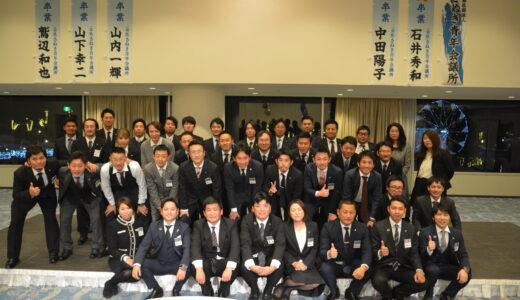 2019年度卒業式(公社)さぬき青年会議所
